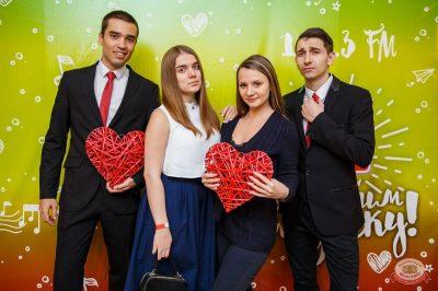 Вечеринка Love Power, 12 января 2019 - Ресторан «Максимилианс» Красноярск - 5