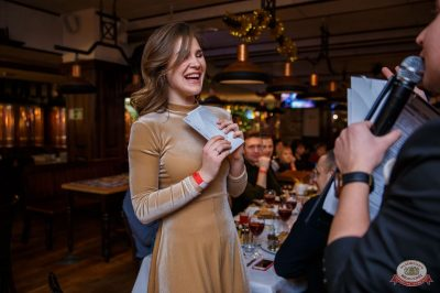 Вечеринка Love Power, 12 января 2019 - Ресторан «Максимилианс» Красноярск - 7