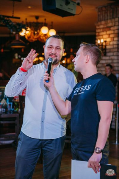 Вечеринка Love Power, 12 января 2019 - Ресторан «Максимилианс» Красноярск - 8