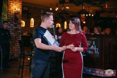 Вечеринка Love Power, 12 января 2019 - Ресторан «Максимилианс» Красноярск - 9