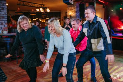 Вечеринка «Ретро FM», 18 января 2019 - Ресторан «Максимилианс» Красноярск - 13