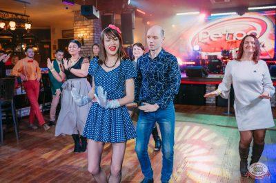 Вечеринка «Ретро FM», 18 января 2019 - Ресторан «Максимилианс» Красноярск - 14