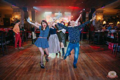 Вечеринка «Ретро FM», 18 января 2019 - Ресторан «Максимилианс» Красноярск - 16