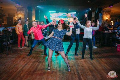 Вечеринка «Ретро FM», 18 января 2019 - Ресторан «Максимилианс» Красноярск - 18