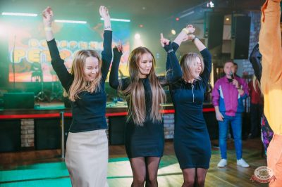 Вечеринка «Ретро FM», 18 января 2019 - Ресторан «Максимилианс» Красноярск - 19