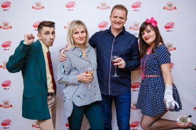 Вечеринка «Ретро FM», 18 января 2019 - Ресторан «Максимилианс» Красноярск - 2