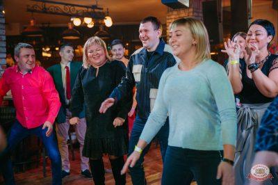 Вечеринка «Ретро FM», 18 января 2019 - Ресторан «Максимилианс» Красноярск - 20