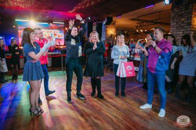 Вечеринка «Ретро FM», 18 января 2019 - Ресторан «Максимилианс» Красноярск - 21