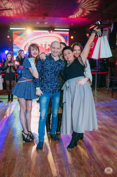 Вечеринка «Ретро FM», 18 января 2019 - Ресторан «Максимилианс» Красноярск - 22
