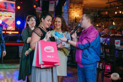 Вечеринка «Ретро FM», 18 января 2019 - Ресторан «Максимилианс» Красноярск - 23