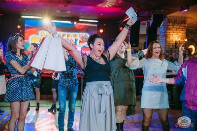 Вечеринка «Ретро FM», 18 января 2019 - Ресторан «Максимилианс» Красноярск - 24