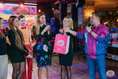 Вечеринка «Ретро FM», 18 января 2019 - Ресторан «Максимилианс» Красноярск - 25