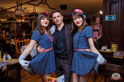 Вечеринка «Ретро FM», 18 января 2019 - Ресторан «Максимилианс» Красноярск - 27