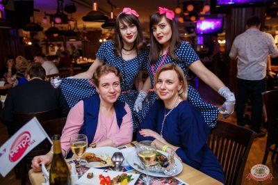 Вечеринка «Ретро FM», 18 января 2019 - Ресторан «Максимилианс» Красноярск - 28