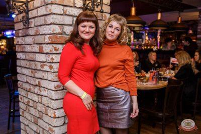 Вечеринка «Ретро FM», 18 января 2019 - Ресторан «Максимилианс» Красноярск - 34
