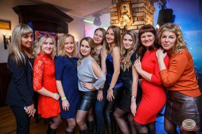 Вечеринка «Ретро FM», 18 января 2019 - Ресторан «Максимилианс» Красноярск - 36