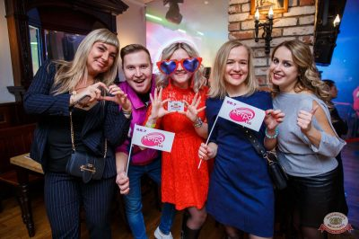 Вечеринка «Ретро FM», 18 января 2019 - Ресторан «Максимилианс» Красноярск - 37