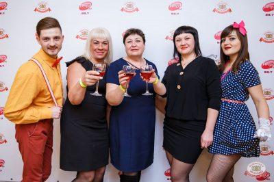 Вечеринка «Ретро FM», 18 января 2019 - Ресторан «Максимилианс» Красноярск - 4