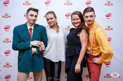 Вечеринка «Ретро FM», 18 января 2019 - Ресторан «Максимилианс» Красноярск - 5