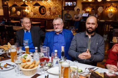 Вечеринка «Ретро FM», 18 января 2019 - Ресторан «Максимилианс» Красноярск - 9