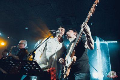 Дмитрий Певцов, 24 января 2019 - Ресторан «Максимилианс» Красноярск - 26