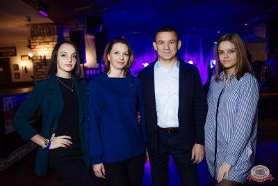 Дмитрий Певцов, 24 января 2019 - Ресторан «Максимилианс» Красноярск - 27