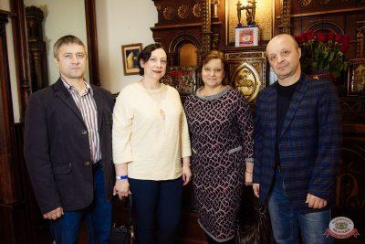 Дмитрий Певцов, 24 января 2019 - Ресторан «Максимилианс» Красноярск - 3