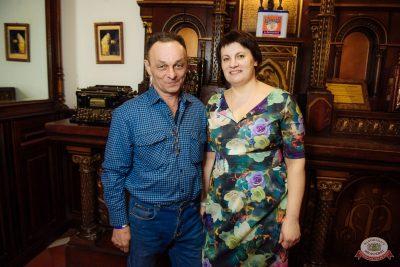 Дмитрий Певцов, 24 января 2019 - Ресторан «Максимилианс» Красноярск - 9