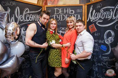 «Дыхание ночи»: Татьянин день студента, 25 января 2019 - Ресторан «Максимилианс» Красноярск - 10