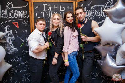 «Дыхание ночи»: Татьянин день студента, 25 января 2019 - Ресторан «Максимилианс» Красноярск - 11