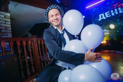 «Дыхание ночи»: Татьянин день студента, 25 января 2019 - Ресторан «Максимилианс» Красноярск - 15