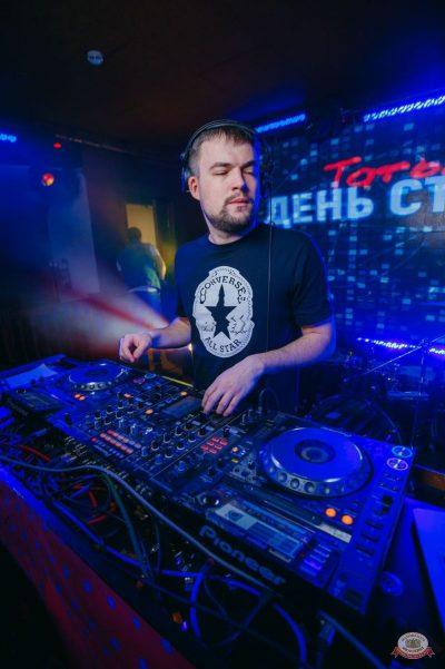 «Дыхание ночи»: Татьянин день студента, 25 января 2019 - Ресторан «Максимилианс» Красноярск - 19