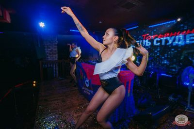 «Дыхание ночи»: Татьянин день студента, 25 января 2019 - Ресторан «Максимилианс» Красноярск - 21