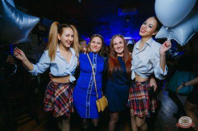 «Дыхание ночи»: Татьянин день студента, 25 января 2019 - Ресторан «Максимилианс» Красноярск - 24