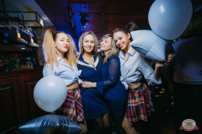 «Дыхание ночи»: Татьянин день студента, 25 января 2019 - Ресторан «Максимилианс» Красноярск - 29