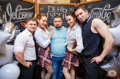 «Дыхание ночи»: Татьянин день студента, 25 января 2019 - Ресторан «Максимилианс» Красноярск - 3