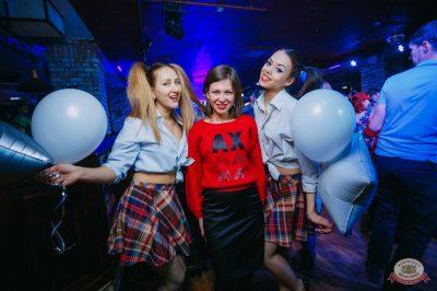 «Дыхание ночи»: Татьянин день студента, 25 января 2019 - Ресторан «Максимилианс» Красноярск - 30