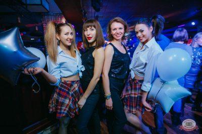 «Дыхание ночи»: Татьянин день студента, 25 января 2019 - Ресторан «Максимилианс» Красноярск - 31