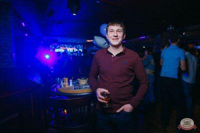 «Дыхание ночи»: Татьянин день студента, 25 января 2019 - Ресторан «Максимилианс» Красноярск - 33