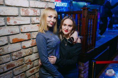 «Дыхание ночи»: Татьянин день студента, 25 января 2019 - Ресторан «Максимилианс» Красноярск - 37