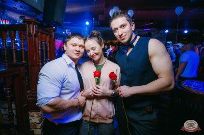 «Дыхание ночи»: Татьянин день студента, 25 января 2019 - Ресторан «Максимилианс» Красноярск - 38