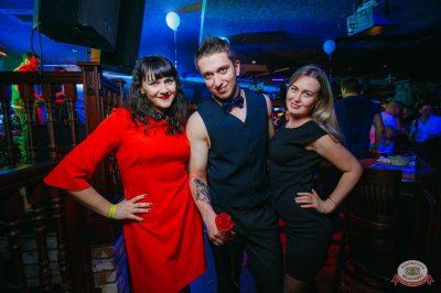 «Дыхание ночи»: Татьянин день студента, 25 января 2019 - Ресторан «Максимилианс» Красноярск - 39