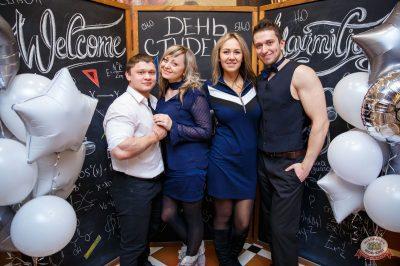 «Дыхание ночи»: Татьянин день студента, 25 января 2019 - Ресторан «Максимилианс» Красноярск - 4