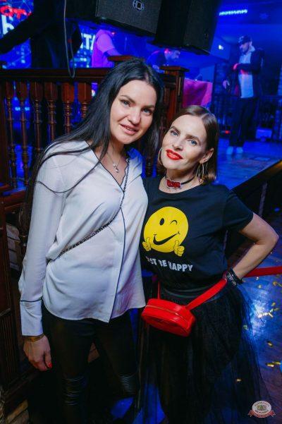 «Дыхание ночи»: Татьянин день студента, 25 января 2019 - Ресторан «Максимилианс» Красноярск - 41