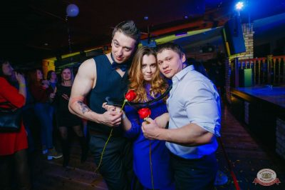 «Дыхание ночи»: Татьянин день студента, 25 января 2019 - Ресторан «Максимилианс» Красноярск - 42