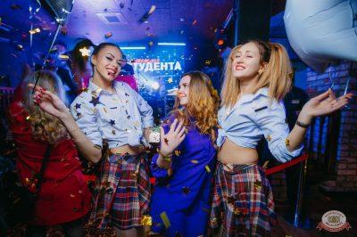 «Дыхание ночи»: Татьянин день студента, 25 января 2019 - Ресторан «Максимилианс» Красноярск - 43