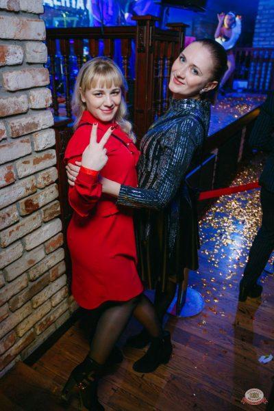 «Дыхание ночи»: Татьянин день студента, 25 января 2019 - Ресторан «Максимилианс» Красноярск - 46