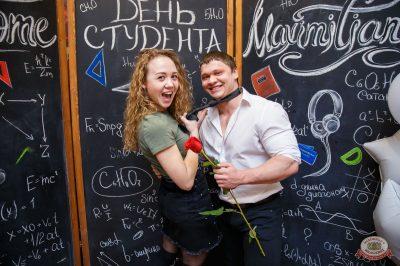 «Дыхание ночи»: Татьянин день студента, 25 января 2019 - Ресторан «Максимилианс» Красноярск - 7