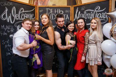 «Дыхание ночи»: Татьянин день студента, 25 января 2019 - Ресторан «Максимилианс» Красноярск - 8