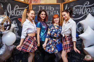 «Дыхание ночи»: Татьянин день студента, 25 января 2019 - Ресторан «Максимилианс» Красноярск - 9